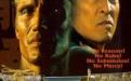 """<a href=""""http://www.imdb.com/title/tt0194722/"""" target=""""_blank"""" rel=""""nofollow"""">IMDb</a>"""